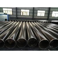 China API 5L X56 PSL1 ASTM A53 Galvanized Carbon Steel Pipe on sale