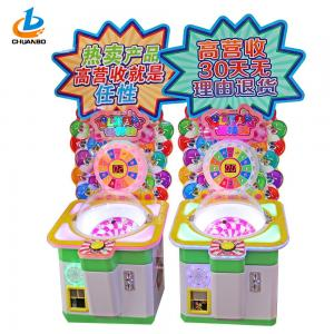 China Musicial Candy Grabber Claw Machine /  Colorful Sweet Prize Vending Machine on sale