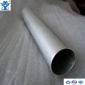 China Customized oval shape elliptical aluminum tube for solar heat collector on sale