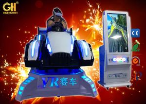 China 4D Car Simulator 9D VR Game Machine For Amusement Park / Supermarket on sale