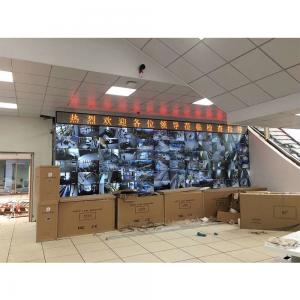 China 55 inch 5x5 lcd video wall curved video wall ultra narrow bezel lcd video wall for CCTV, advertising on sale