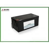 China 12V 300AH Lightweight Deep Cycle Rechargeable Marine Battery on sale