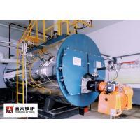 China 2 Ton High Efficiency Gas Boiler PLC Control For Corrugator Machine on sale