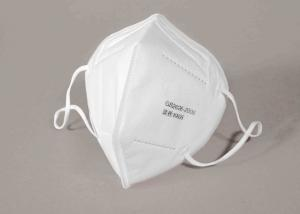 China Personal Protective KN95 Face Mask White Color OEM ODM Available on sale