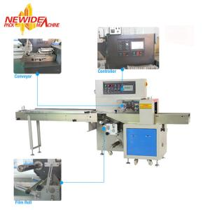 Quality Pillow Pack Automatic Kitchen Gloves Horizontal Packing Machine for sale