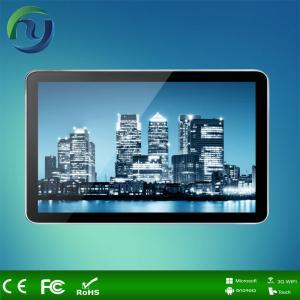 China Коммерчески LCD показываетполный Signage 42 HD цифров дистанционное управление on sale