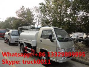 China FORLAND 4*2 RHD Mini fecal suction truck for sale, high quality and best price FORLAND smallest vacuum truck for sale supplier