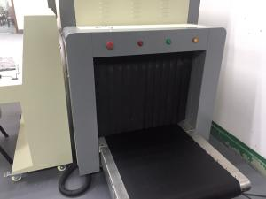 China Low Power Consumption X Ray Luggage Scanner For Airport / School Security on sale