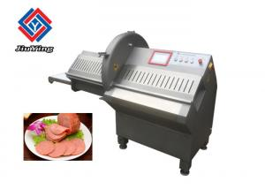 China Automatic JY-25K Bacon Slicing Slicer Cutting Machine on sale