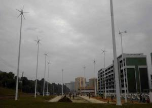 China Low Noise 3kw Mini On Grid Wind Turbine Generator For Rooftop Mounting on sale