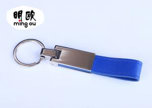 China Personalised Long Strap PU Leather Key Chains Blank For Laser Engraved Logo on sale