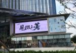 Advertising Led Screen Sign Board Outdoor Waterproof P10 Front Service 1/2 Scan