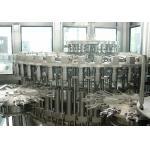 O suco automático, chá, vitamina bebe a máquina de enchimento carbonatada líquido da bebida