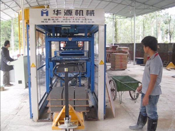 research paper for making hollow blocks Compressive strength prediction of hollow concrete this paper strength of concrete hollow blocks hollow blocks concrete blocks making.