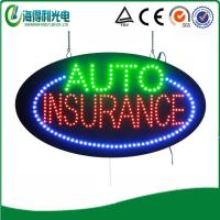"""HSA0095-30 9.5""""x19"""" LED auto insurance sign and high quality shenzhen led display xxx sex"""