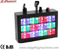 China Sound-activated LED Strobe Lights With 12 pcs * 1w RGB High Power LEDs  VS-74 on sale