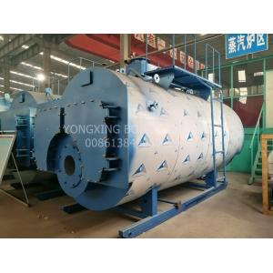 Quick Heating Low Cost 5.6MW Fast Delivery Gas (oil) Fired Hot Water cheap boilers