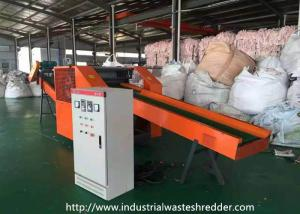 China Artificial Synthetic Fiber Waste Shredder Seaweed / Nylon / PA6 / PA66 Cutting Crusher on sale