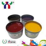 High gloss sheet-fed/offset printing ink for Heidelberg CD102 YT-09