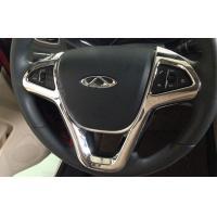 China Automotive Interior Trim Parts , Chrome Steering Wheel Trim for CHERY Tiggo5 2014 on sale
