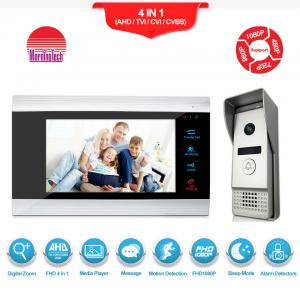 China OEM Home Security Wire Door VIDEO phone waterproof Video Camera Door Bell with RECORD on sale