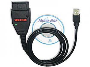 China VAG TACHO USB 2.5 version on sale