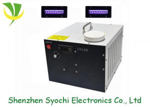China Epileds LED Chips UV LED Curing Lamp With Chiller For UV Printing Machine on sale