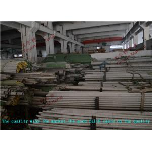 China Bright UNS S31500 UR45N EN DIN Seamless Stainless Steel Tube / Cold Drawn Duplex Steel Pipe on sale