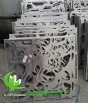 aluminum solid panel sheet metal facade cladding fence bending sheet 2.5mm thickness for curtain wall facade decoration