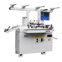 Protective Film Die Cut Press Machine For Mobile Screen