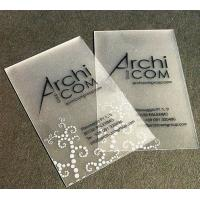 China Eco Friendly Offset Transparent PVC Card Matte / Shop Membership Cards on sale