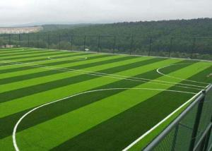 China 40 Mm - 60 Mm Outdoor Football Realistic Artificial Grass Mat Landscaping Real Looking on sale