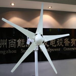 China high quality 400w small wind turbine on sale