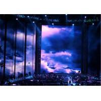 China Pantalla LED de la cortina de la prenda impermeable P37.5mm de SMD5050 IP68 para el concierto de la música on sale