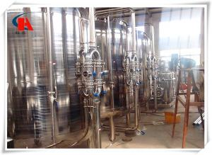 China Pure Drinking Industrial Water Treatment Systems Storage Tank 3000L / H Capacity on sale