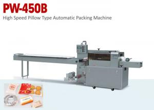China High Speed Pillow Type Automatic Packing Machine For Food Paper Cups on sale