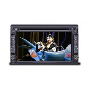 China Full DAB Digital Radio Steering Wheel Control Automobile GPS Navigation System S-DVD62GD on sale