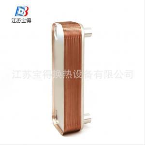 China high temperature heat pump floor heat pump plate type heat exchanger on sale