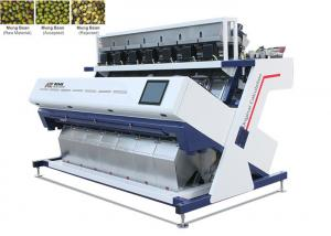 China RC7 Bean Vision Color Sorter , High Accuracy 1.9-3.2 KW Color Separator Machine on sale