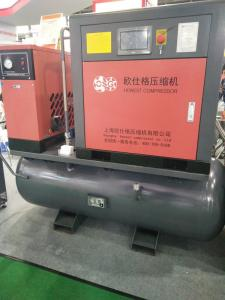 China 15kw Belt Driven Screw Air Compressor With Tank + Dryer + Filter Industrial For Medical on sale
