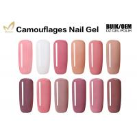 High Gloss Finish Camouflage Nail Gel For Gel Nails No Fade No Smudging