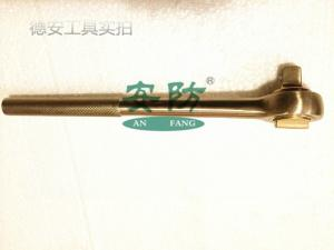 China RATCHET WRENCH ,NON SPARKING REVERSING , SAFETY HAND TOOLS ALUMINUM BRONZE on sale