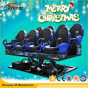 China Outdoor Electronic 5D Motion Ride , 5D Movie Theatre With Virtual Reality Controller on sale