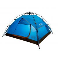Outdoor Automatic Folding Inflatable Camping Tent 240x240x150cm