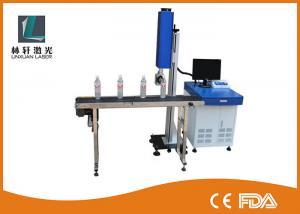 China Imprimante de haute résolution de label de code barres 220V/50HZ avec le système de ventilation on sale