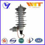 5KA Silicon Rubber Polymer Surge Arrester With Insulating Bracket