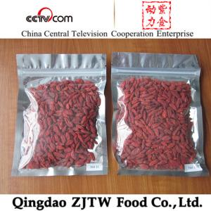 China 2014 new season high quality health care NingXia goji berry on sale