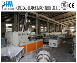 China plastic machine pvc pipe production line on sale