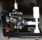 Super silent  20kw perkins  diesel  generator set  powered by 404A-22G wiht silent canopy hot sale