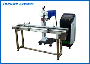 China High Accuracy Fly Laser Marking Machine High Modulation Frequency No Consumables on sale